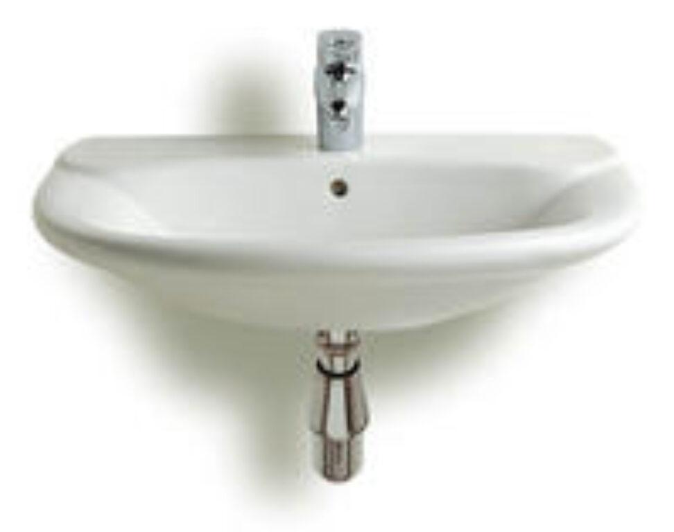 GIRALDA umyv.70x55cm bílé 7327461000 I.j. - Sanitární keramika / Umyvadla do koupelny