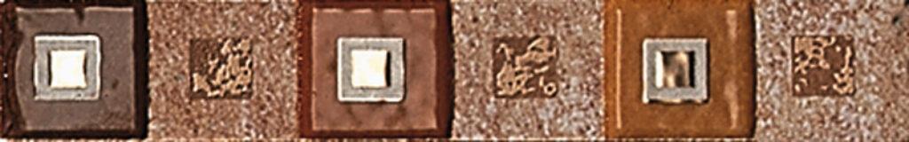 pietra l.rosso astr.list. 3/20  7604708 I.j. - Obklady a dlažby / Obklady do kuchyně / Katalog koupelen