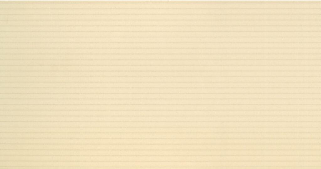 Obklad Organza beige 31,6/60 I.j. - Doprodej obkladů a dlažeb / Keramické obklady a dlažby