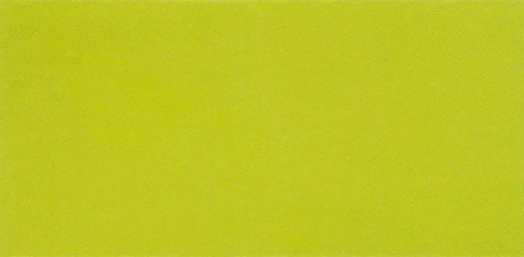 agatha pistacho 25/50 I.j.    M16 - Obklady a dlažby / Koupelny / Katalog koupelen