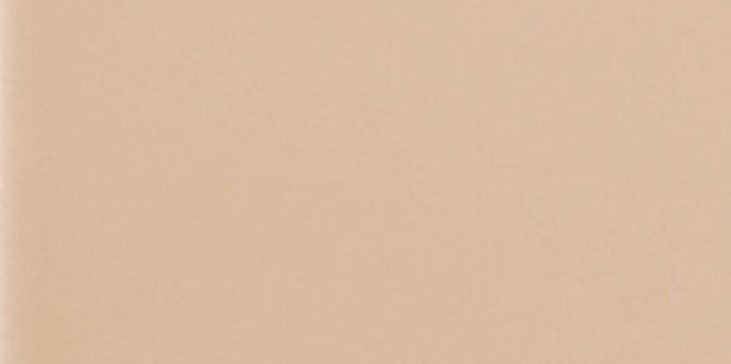IN beige 10/20 I.j. - Obklady a dlažby / Keramické dlažby / Interiérové keramické dlažby / Katalog koupelen