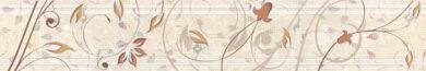 organza list.B20 beige 7,5/60 I.j.(3200016005691)
