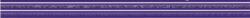 organza list.B24 lila 5/60 I.j.