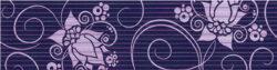 organza list.B26 lila 15/60 I.j.