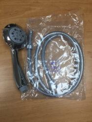 ORAS FONTANA set  sprchová hadice 1,5m+ třípolohová ruční sprcha-Sprchový set obsahuje:  ruční třípolohová sprcha a kovová hadice élka 150 cm